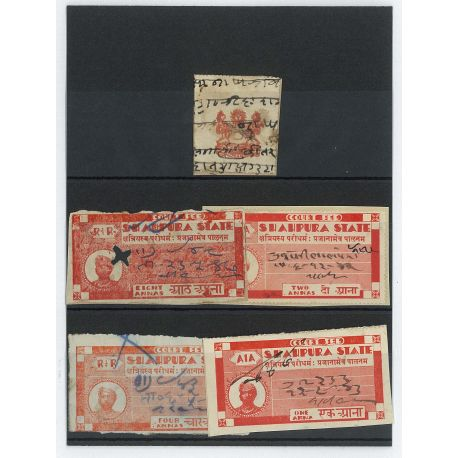 Collection de timbres Shahpura oblitérés