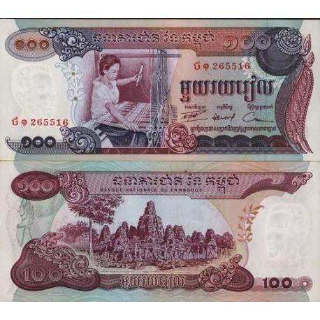 Billets de collection Billet de banque CAMBODGE Pk N° 15 - 100 Riels Billets du Cambodge 2,00 €
