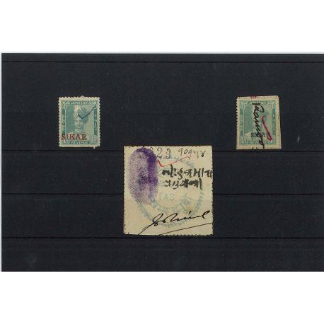 Sikar - 3 verschiedene Briefmarken