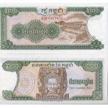 Colección de billetes Camboya Pick número 37 - 200 Riel 1990