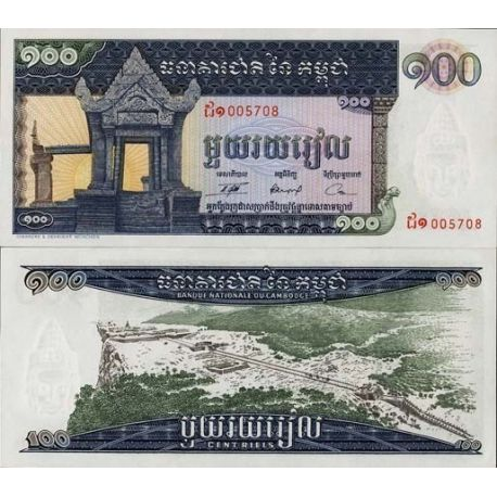 Billet de collection Cambodge Pk N° 12 - 100 Riels