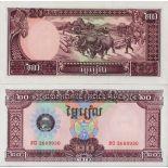 Billets de banque Cambodge Pk N° 31 - 20 Riels
