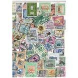 Sammlung gestempelter Briefmarken der Sudan