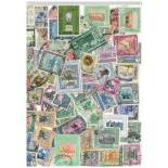 Used stamp collection Sudan