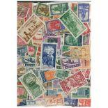 Sammlung gestempelter Briefmarken der Sudan BR