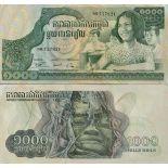 Los billetes de banco Camboya Pick número 17 - 1000 Riel 1973