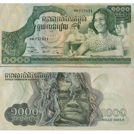 Billets banque Cambodge Pk N° 17 - 1000 Riels
