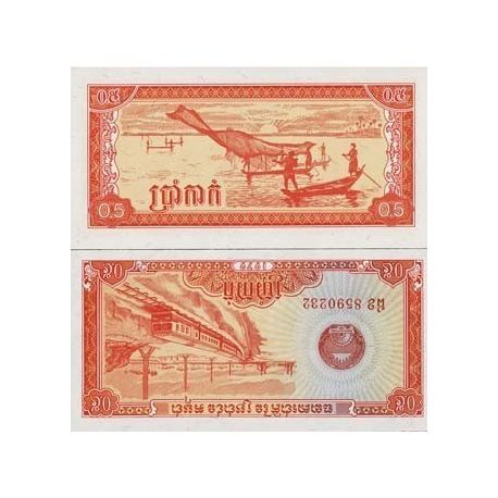 Billets collection Cambodge Pk N° 27 - 0,5 Riel