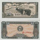 Precioso de billetes Camboya Pick número 26 - 0,2 Riel 1979