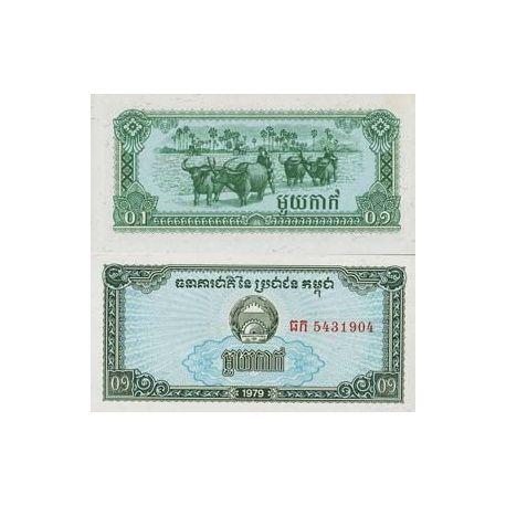 Billets de collection Billet de banque Cambodge Pk N° 25 - 0,1 Riel Billets du Cambodge 2,50 €