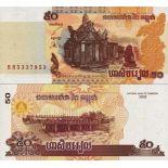 Billets de banque Cambodge Pk N° 52 - 50 Riels