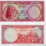 Sammlung von Banknoten Kambodscha Pick Nummer 10 - 5 Riel 1962