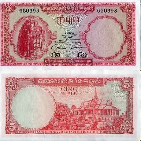 Billets de collection Billet de banque Cambodge Pk N° 10 - 5 Riels Billets du Cambodge 1,50 €