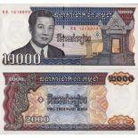 Sammlung von Banknoten Kambodscha Pick Nummer 40 - 2000 Riel 1990