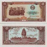 Collezione di banconote Cambogia Pick numero 29 - 5 Riel 1979