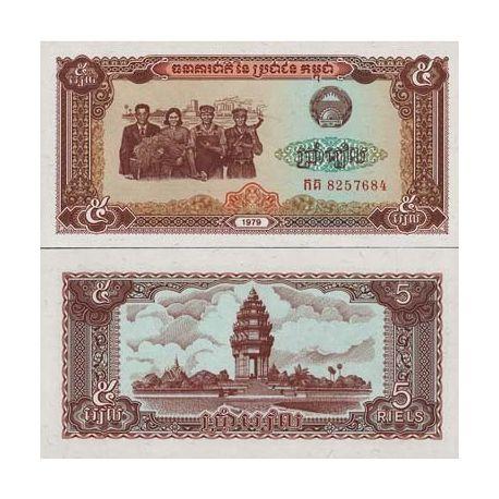 Billets banque Cambodge Pk N° 29 - 5 Riels