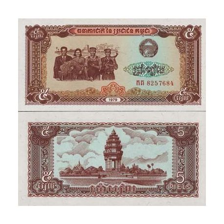 Billets de collection Billets banque Cambodge Pk N° 29 - 5 Riels Billets du Cambodge 6,00 €