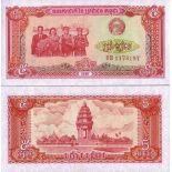 Los billetes de banco Camboya Pick número 33 - 5 Riel 1987