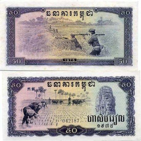 Billets de collection Billet de banque Cambodge Pk N° 23 - 50 Riels Billets du Cambodge 16,00 €