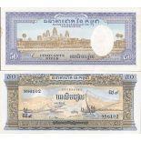 Precioso de billetes Camboya Pick número 7 - 50 Riel 1956