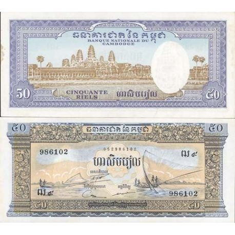 Billet de collection Cambodge Pk N° 7 - 50 Riels