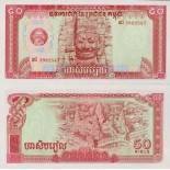 Billets de banque Cambodge Pk N° 32 - 50 Riels