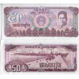 Billets collection Cambodge Pk N° 35 - 50 Riels