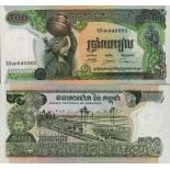 Collection of Banknote Cambodia Pick number 16 - 500 Riel 1973