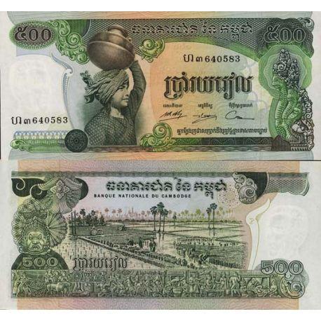 Billets de collection Billet de banque CAMBODGE Pk N° 16 - 500 Riels Billets du Cambodge 1,00 €