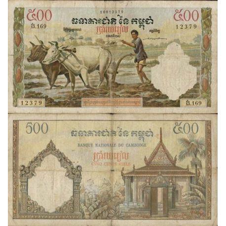 Billets de collection Billets banque Cambodge Pk N° 14 - 500 Riels Billets du Cambodge 6,00 €