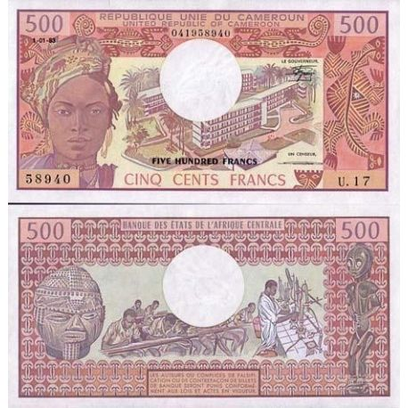 Billets de collection Billets de banque Cameroun Pk N° 15 - 500 Francs Billets du Cameroun 33,00 €