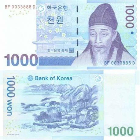 Billet de banque collection Coree Sud - PK N° 999 - 1 000 WON