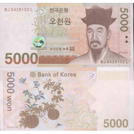 Billet de banque collection Coree Sud - PK N° 999 - 5 000 WON