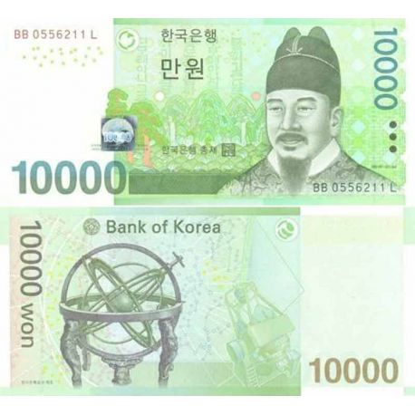 Billet de banque collection Coree Sud - PK N° 999 - 10 000 WON