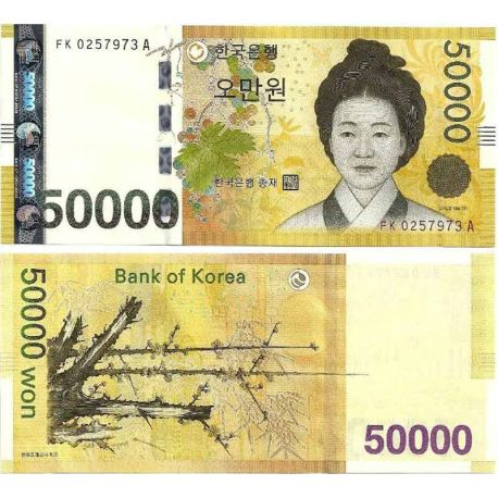 Billet de banque collection Coree Sud - PK N° 999 - 50 000 WON