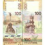 Banknote Russia collection - Pick numbers 275 - 100 Rubles