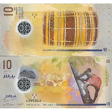 Billet de banque collection Maldives - PK N° 999 - 10 Rufiyaa