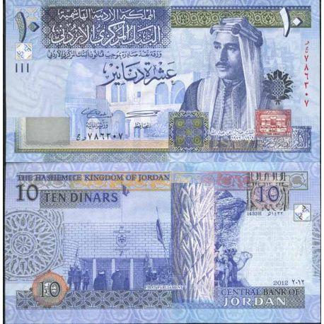 Banconote collezione Giordania - PK N° 36 - 10 Dinar
