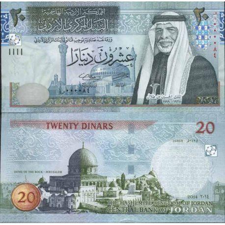 Banconote collezione Giordania - PK N° 37 - 20 Dinar