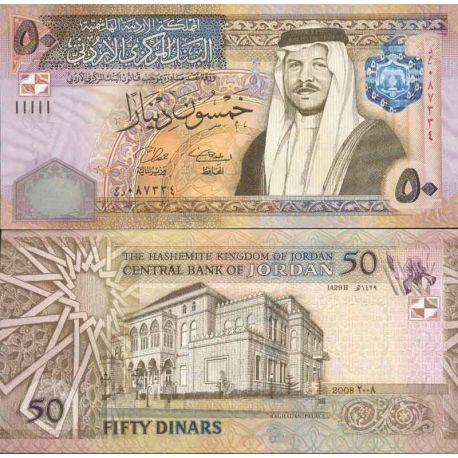Banknote Sammlung Jordanien - PK Nr. 38 - 50 Dinar