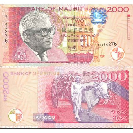 Banknote collection Maurice - Pick numbers 55 - 2,000 Ruppees