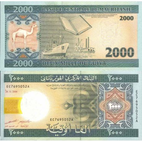 Banknote Mauritania collection - Pick numbers 14B - 2,000 Quguiya