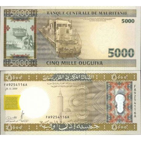 Banknote Mauritania collection - Pick numbers 15 - 5,000 Quguiya