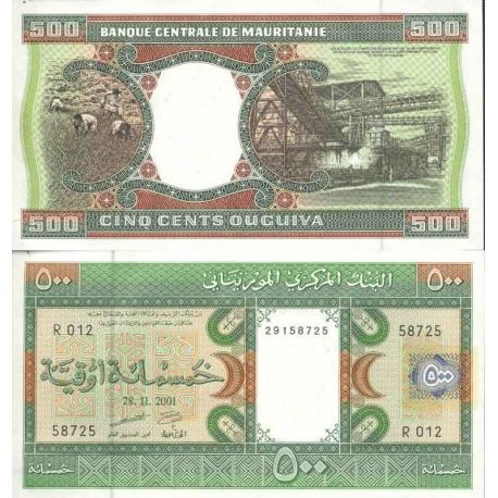 Banknote Mauritania collection - Pick numbers 8B - 500 Quguiya