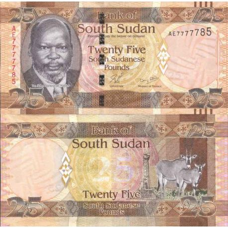 Banknote Sudan collection of the South - Pick numbers 8 - 25 Pounds