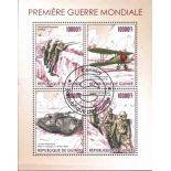 Bloc de 4 timbres Première Guerre Mondiale