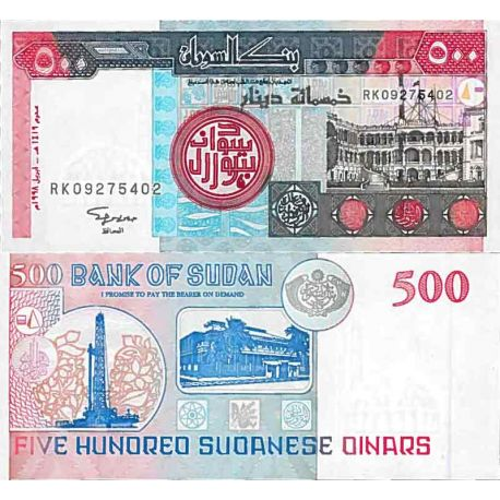 Banknote Sudan collection - Pick N° 58 - 500 Pounds