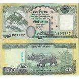 Banconote collezione Nepal - PK N° 73 - 100 Rupees