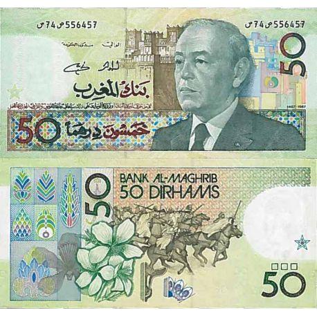 Banconote collezione Marocco - PK N° 64 - 50 Dirhams