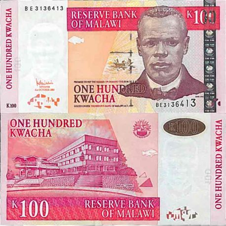 Banknote Malawi collection - Pick N° 54 - 100 Kwacha